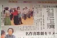 biography_media200703s