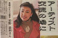 biography_media200901s