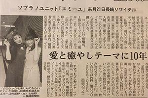 biography_media201410s